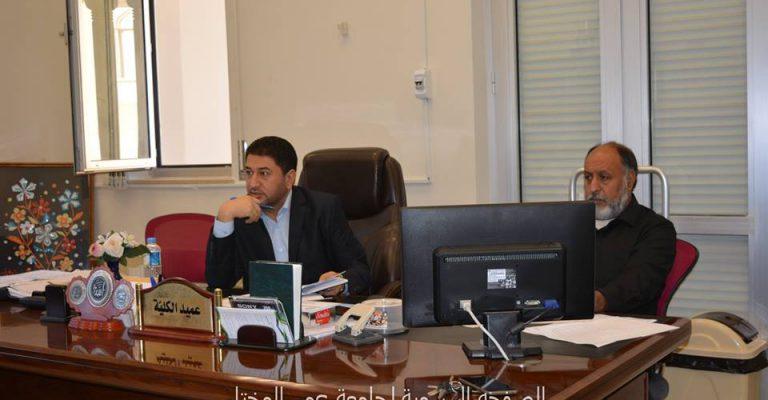 اجتماع مجلس كلية التربية بجامعة عمر المختار.