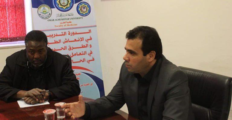 اجتماع السيد الدكتور/ رئيس جامعة عمر المختار مع عمداء الكليات الطبية.