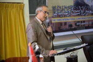 افتتاح فعاليات المؤتمرالدولي الثالث للعلوم الأساسية وتطبيقاتها