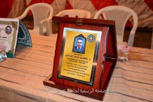 مراسم تأبين الدكتور/ بالقاسم محمد بالقاسم الفرجاني.