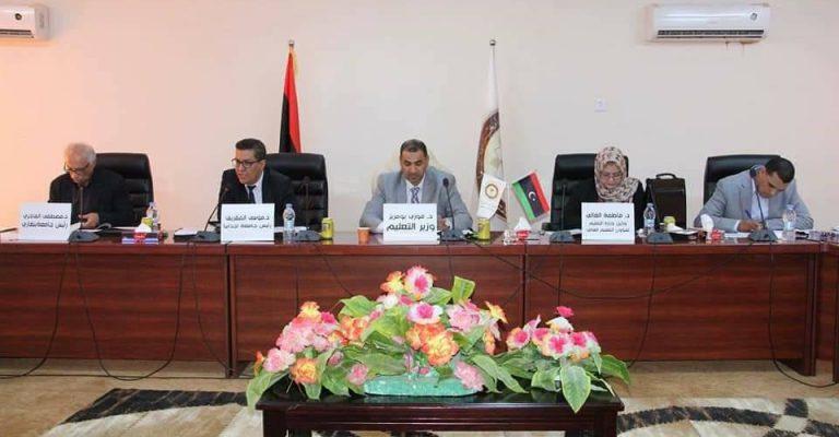 اجتماع المجلس الأعلى للجامعات الليبية في دورته الخامسة