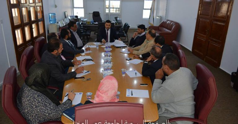 اجتماع مجلس كلية الاقتصاد بجامعة عمر المختار