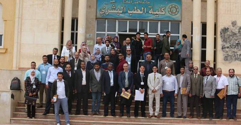 اختتام المؤتمر الدولي الثالث للعلوم الأساسية وتطبيقاتها بجامعة عمر المختار.