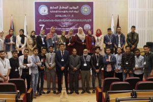 اختتام فعاليات المؤتمر الوطني السابع لمواد البناء والهندسة الإنشائية.