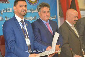 اختتام مؤتمر الحوكمة في المؤسسات الليبية بجامعة عمر المختار.