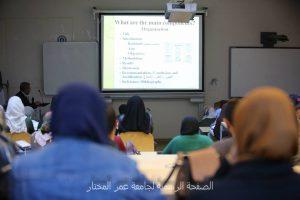 دورة وورشة عمل بعنوان طرق الكتابة العلمية وأخلاقيات البحث العلمي .