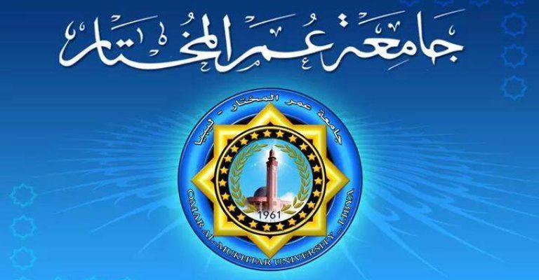 عضوية جامعة عمر المختار في المؤتمر الدولي بجامعة جرش الأردنية