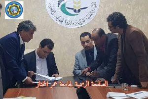 التوقيع على محضر اتفاق بين جامعة عمر المختار والهيئة العامة للزراعة.