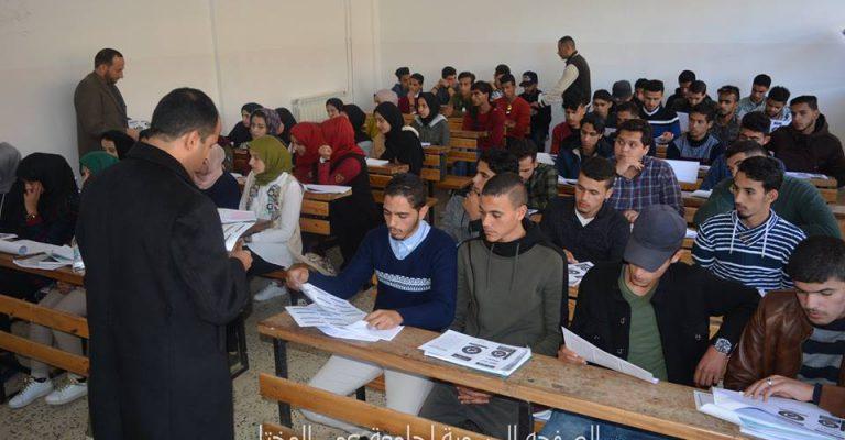 محاضرات تعريفية بكلية الاقتصاد بجامعة عمر المختار.