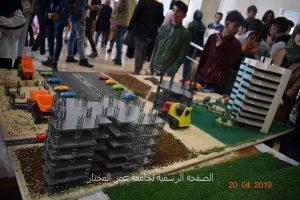 افتتاح معرض كلية الهندسة ضمن فعاليات مهرجان المختار السنوي للثقافة والعلوم2019 م.