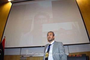 انطلاق مؤتمر اللغة الانجليزية ضمن فعاليات مهرجان المختار للثقافة والعلوم بجامعة عمر المختار .