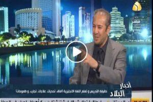 لقاء خاص على قناة ليبيا الحدث حول مؤتمر اللغات بجامعة عمر المختار.