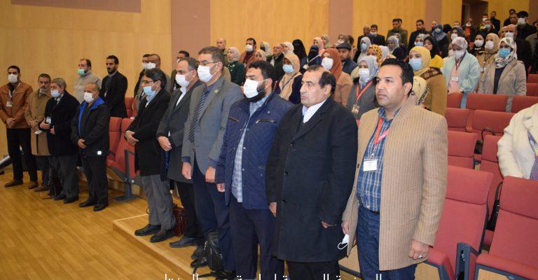 افتتاح المؤتمر الدولي الرابع للعلوم الأساسية وتطبيقاتها بجامعة عمر المختار.