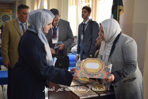اختتام المؤتمر الدولي الرابع للعلوم الأساسية وتطبيقاتها بجامعة عمر المختار
