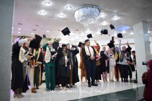 حفل خريجي كلية القانون البيضاء بجامعة عمر المختار