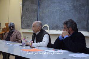 اجتماع مركز المختار للبحوث والاستشارات والخدمات العلمية والتدريب