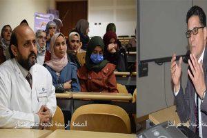 اليوم العلمي الثالث لطلاب الدراسات العليا بكلية العلوم