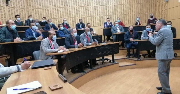 ورشة عمل بخصوص منهج ريادة الأعمال في الجامعات الليبية بدولة تونس الشقيقة