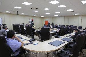 الاجتماع الرابع لمجلس جامعة عمر المختار