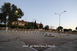 حملة بمجمع شهداء الجبل جامعة عمر المختار
