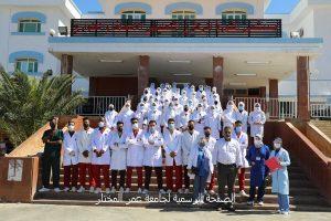 انطلاق التدريبات العملية لطلبة كلية التمريض بجامعة عمر المختار .