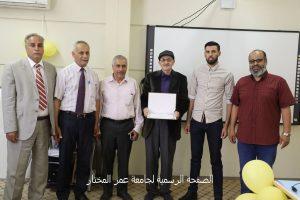 حفل تكريم الدكتور/ نبيل الدسوقي منصور