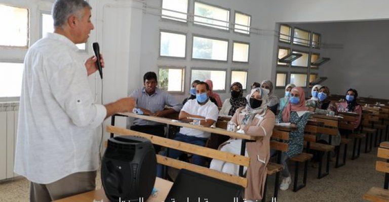 محاضرة تثقيفية لطلبة قسم الاعلام بكلية الآداب جامعة عمر المختار