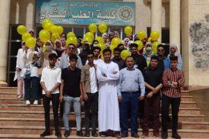 اللجنة المنظمة لليوم العلمي للكيمياء الحيوية تزور مركز التوحد بمدينة البيضاء