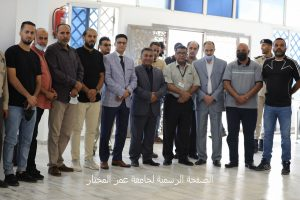 جامعة عمر المختار تستقبل جامعة صبراتة