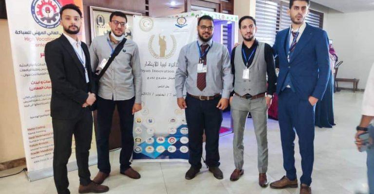 كلية الهندسة تتحصل على المراكز  الاولى فى جائزة ليبيا للابتكار